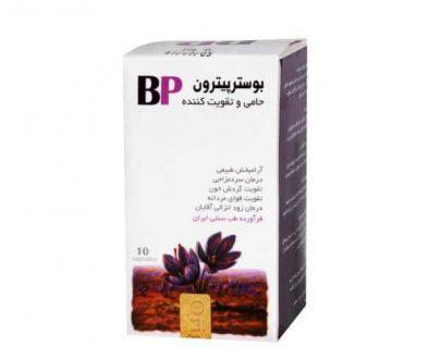 کپسول BP