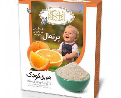 سویق کودک میوه پرتغال