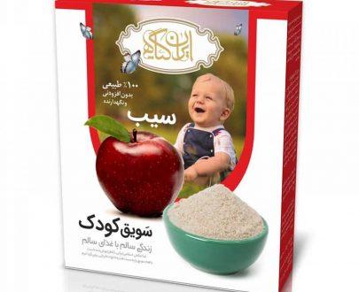 سویق کودک سیب